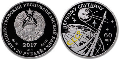 Вобращение выпущены новые десятирублевые монеты, приуроченные к Ульяновской области