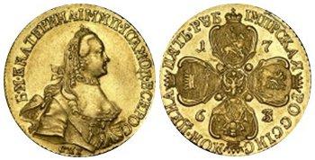Золотые 5 рублей 1763 г.