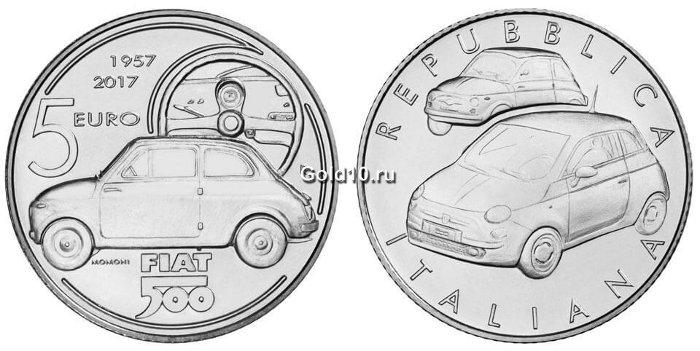 ВИталии выпустили монету вчесть 60-летнего юбилея модели Фиат 500